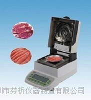 注水肉測定儀