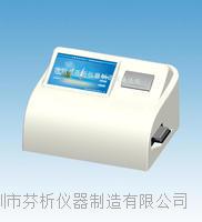 水產品藥物殘留快速測定儀
