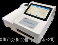 食用農產品合格證檢測打印一體機
