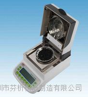 塑膠粒子含水率快速測試儀