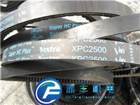 XPC2650螺桿空壓機皮帶XPC2650價格 XPC2650