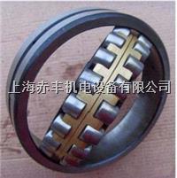1214FAG進口原裝調心球軸承1214 FAG1214