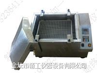 數顯雙功能水浴恒溫振蕩器(全不銹鋼) SHY-2A