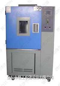 臭氧老化試驗箱 QL-015