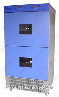 雙開門生化培養箱 SPX