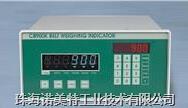 CB900K皮带称仪表 CB900K