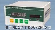 CB900P包装秤控制仪表 CB900P