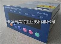 称重显示控制仪表RWT-100C RWT-100C重显示器