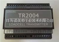 TR2004多路重量信号变送器 TR2004