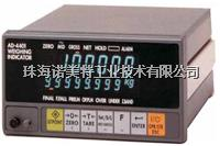 AD4401多功能称重显示器 AD4401