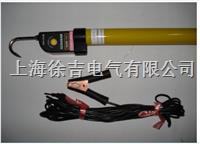 ZDYQ 高压直流验电器生产厂家