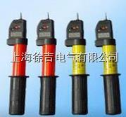 10kv高压验电器 高压声光伸缩验电器
