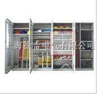 ST普通安全工具柜,安全器具柜
