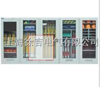 ST制造销售安全工具柜,上等安全工具柜