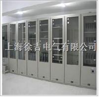 安全工器具储物柜 安全工器具储物柜 800*450*2000mm