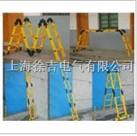 红中麻将在哪里下载梯子3米电工梯子