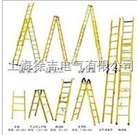红中麻将在哪里下载硬梯 JYT-5米