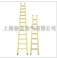 玻璃钢电工专用单梯