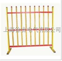 新型围栏 1.3*1.5m