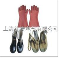 红中麻将在哪里下载靴、鞋、手套