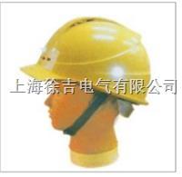 带指示灯安全帽
