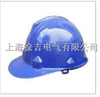 蓝色安全帽出厂价