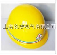 黄色盔式安全帽