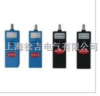 验电信号发生器规格