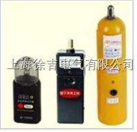 工频高压验电信号发生器 YDF型