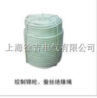 蚕丝绳规格