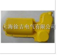 耐张线夹防护罩,NLL-2耐张线夹护罩