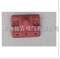 供应 C型线夹红中麻将在哪里下载保护罩 C型线夹红中麻将在哪里下载护罩 C型线夹护罩
