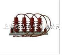 TBP-3、6、10kV户外三相组合式避雷器