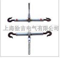 链条式双钩紧线器 丝杠型双钩紧线器