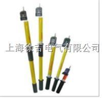 GSY-II-35全回路自检声光显示交流高压验电器