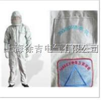 高性能防护服