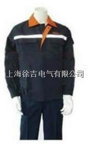 杜邦Nomex阻燃防护服 夹克套装-厚型