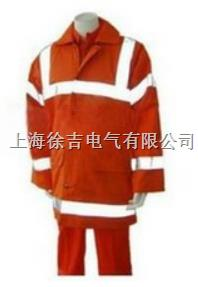 Nomex阻燃连体防护服-厚型Nomex阻燃连体防护服-厚型