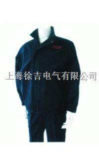 冶炼服、炉前服、电焊服