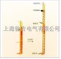 红中麻将在哪里下载开关检修平台梯徐吉
