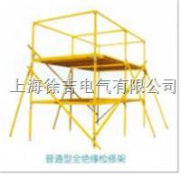 普通红中麻将在哪里下载检修架上海徐吉电气有限公司