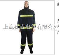 阻燃消防服、消防员灭火防护服(阻燃面料)、战斗服。