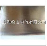 铝箔防火石棉布 隔热服面料 铝箔玻纤布 、铝箔防火布。