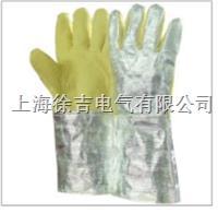 300度防辐射热1000度耐高温手套