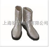 耐高温鞋子 铝箔隔热鞋