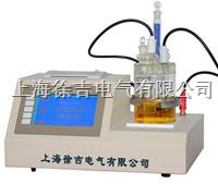 SCKF105型微量水分測定儀 SCKF105型