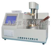 SCBS302型閉口閃點自動測定儀 SCBS302型