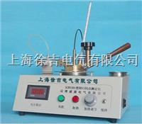 SCBS301型閉口閃點測試儀(手動型) SCBS301型