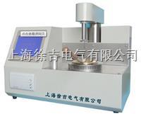 SCKS402型開口閃點自動測定儀  SCKS402型