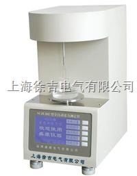 SCZL202全自動張力測定儀 SCZL202